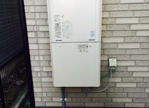 RUF-E2008SAWリンナイ給湯器交換東京ガス費用料金激安