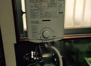 ガス瞬間湯沸かし器給湯器取り付け工事神奈川県大和市中央林間