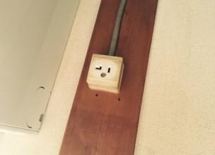 壁コンセント交換取り替えエアコン用出っ張ってるやつ