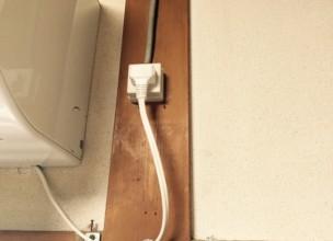 鎌倉市電気工事業者照明リフォーム料金費用