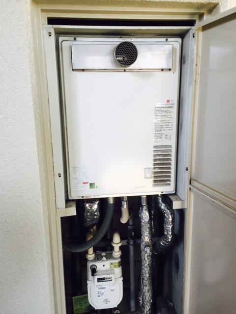 【ガス給湯器交換工事のご依頼】神奈川県座間市のお客様