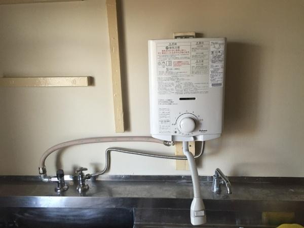 小型湯沸かし器取り付け 横浜市...