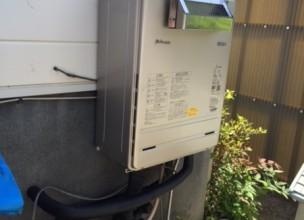 リンナイ RFS-1600 交換【厚木市】