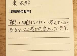 【バランス釜からパックイン給湯器へのお取り替え工事】東京都の米岡様より、お客様のお声を頂きました!