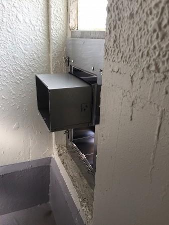 県営住宅へご入居される際の、風呂釜の新規設置工事【横浜市】その3
