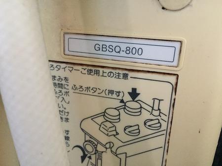 ノーリツバランス釜GBSQ-800からのお取り替え工事の様子4