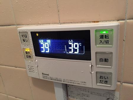 バランス釜から給湯器へのリフォーム工事【横浜市金沢区】その11