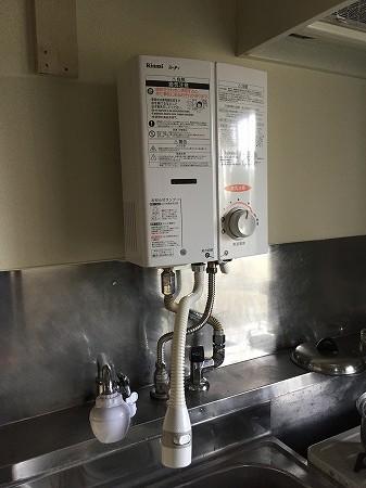 ホールインワン風呂釜&湯沸かし器の新規取り付け工事【藤沢市】5