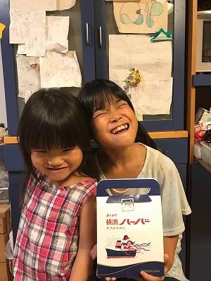 横浜の銘菓「ありあけ横濱ハーバー」1