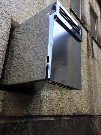 バランス釜からホールインワンへの交換工事【社宅 in 渋谷区広尾】その9