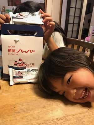 横浜の銘菓「ありあけ横濱ハーバー」2