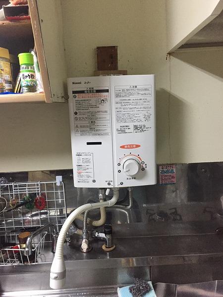 湯沸かし器(台所の給湯器)の新規取り付け工事【藤沢市大庭】2
