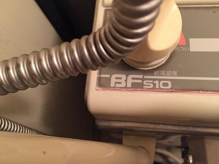 パーパス風呂釜BF510? いいえ、BFS10のお取替え工事【横浜市緑区霧が丘】2