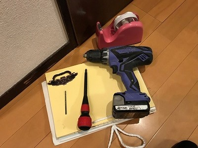ドアや引き出しの取っ手の交換・取り替え方法【道具があれば超簡単】5