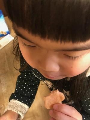 京都宇治式部郷のおせんべいの詰め合わせの画像 その4