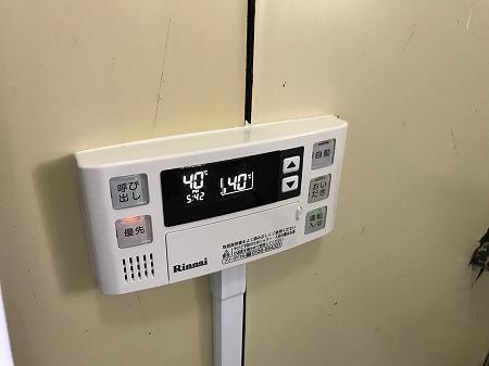 ユメックスSR-81SNからホールインワン給湯器への交換工事【都営住宅 in 東京都葛飾区】その8