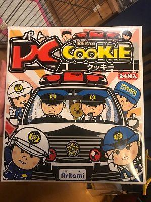 パトクッキー3