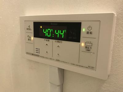 給湯専用16号給湯器&1200mm浴槽セットの新規設置【公務員公舎 in 横浜市】その4