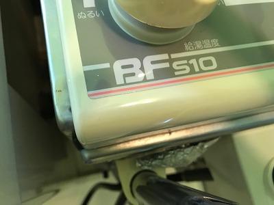 パーパス TP-BFS10(S)の交換工事【県営住宅 in 横浜市泉区】その2