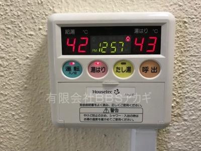 シャワーセットの新規取り付け工事 【県営住宅 in 神奈川県大和市】団地用給湯器「ハウステックWFK-1602SA」の施工紹介。その5