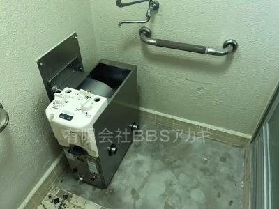団地のお風呂場へのシャワーの取り付け工事【県営住宅 in 平塚市】その2