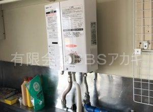 ガス瞬間湯沸かし器の新規取り付け工事【県営住宅 in 藤沢市大庭】