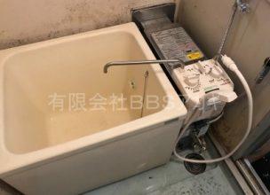 バランス式風呂釜「RBF-SBN1-FX-L-T」を最新型へお取り替え【都営住宅 in 町田市成瀬】
