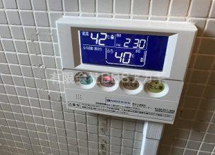 ノーリツ製バスイング「GTS-161A」のお取り替え工事【東京都東久留米市】