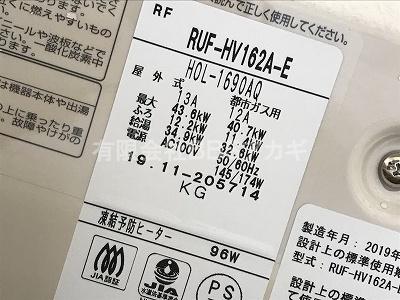 団地用浴槽セットの新規取り付け工事【県営住宅 in 横須賀市】3