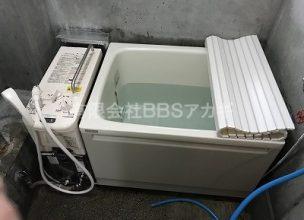 団地用風呂釜+浴槽のお取り替え工事【都営住宅 in 新宿区】