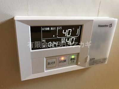 WF-1613AT用の浴室リモコン(操作パネル)の写真