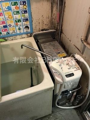 おーっと! 新品の風呂釜が現れました!