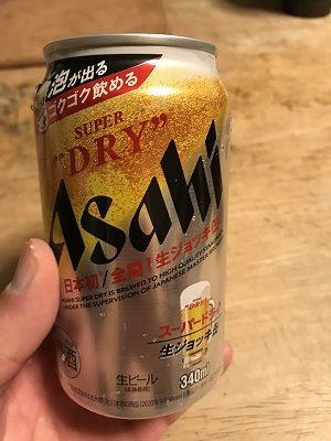 アサヒ スーパードライ生ジョッキ缶