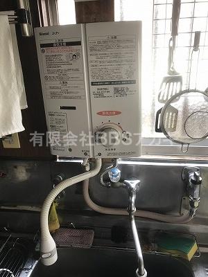 お取替後のガス湯沸かし器|ガス湯沸かし器のお取り替え工事【藤沢市】
