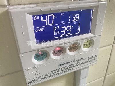 操作パネル(リモコン)のお写真です。 バランス釜からリモコン式お風呂へのリフォーム工事【横浜市神奈川区】
