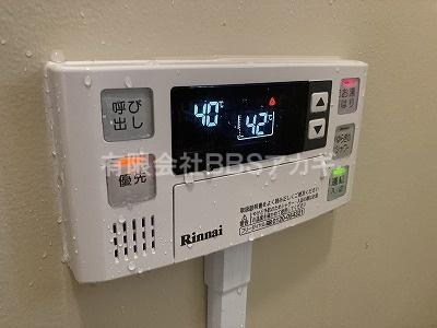RUX-HV161-E用の浴室リモコンです。|風呂釜&浴槽の新規取り付け工事【区営住宅 in 中野区】