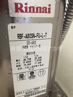 型番「リンナイ RBF-A80SN-FU-L-T」|お風呂セットの新規取り付け工事【県営住宅 in 相模原市中央区】