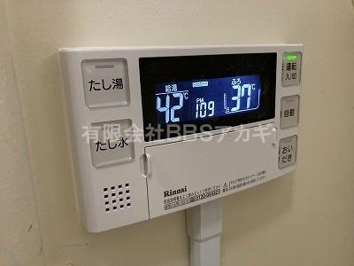 浴室リモコンの写真です。|バランス釜からホールインワンへのお取り替え工事【都営住宅 in 東京都江東区】